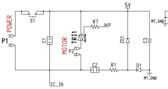 Схема электрическая пылесоса самсунг