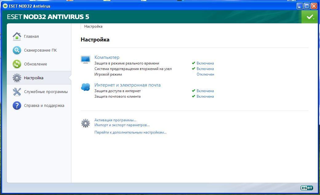 Антивирус ESET NOD32 5 - бесплатная лицензия на 6 месяцев (2012) Русский +