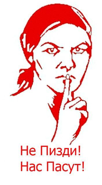 Россия запретила свободный интернет: блогер с 3 тысячами посещений - это СМИ - Цензор.НЕТ 8749