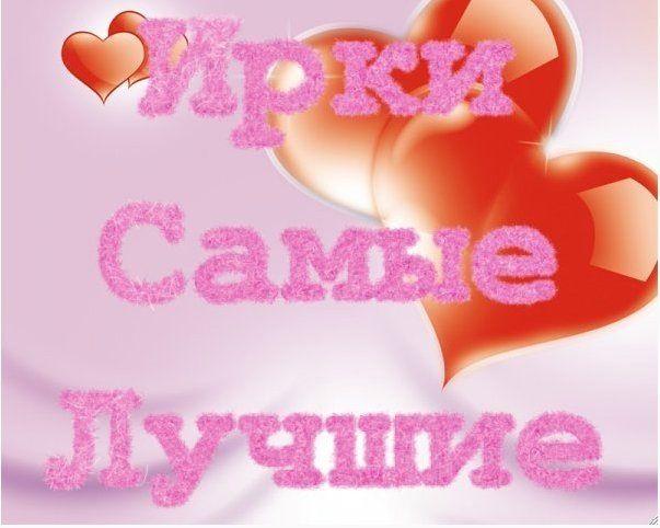 http://www.imgs.su/tmp/2013-03-28/1364490660-548.jpg