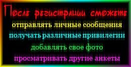 http://www.imgs.su/tmp/2013-08-15/1376589446-634.jpg