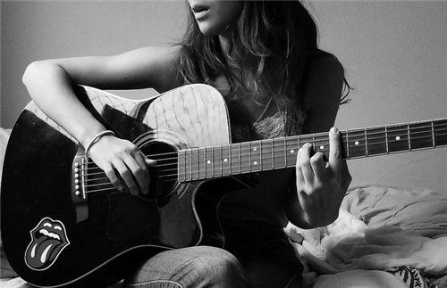 Gitar sevərlərə