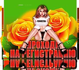 http://www.imgs.su/tmp/2013-11-04/1383577513-634.jpg