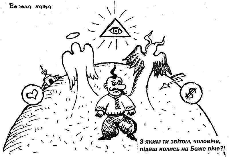 украінські фрашки