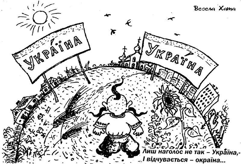 Володимир Нагорняк. Веселі картинки