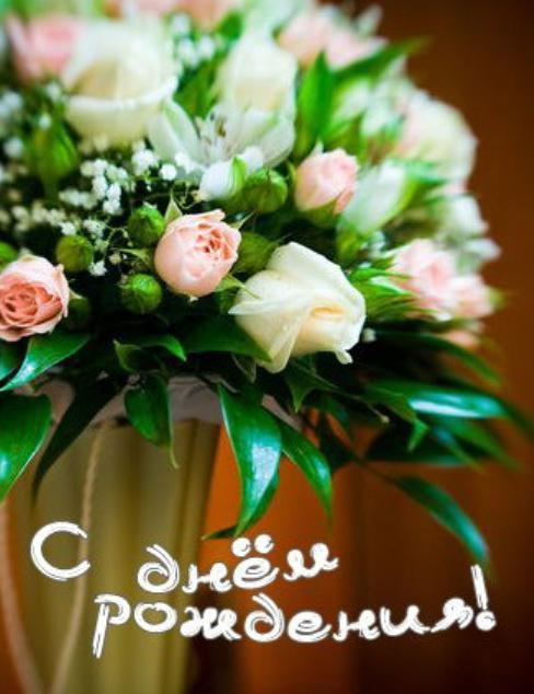 С днем рождения цветы нежные фото