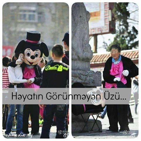 Həyatımızdan (by Röya)