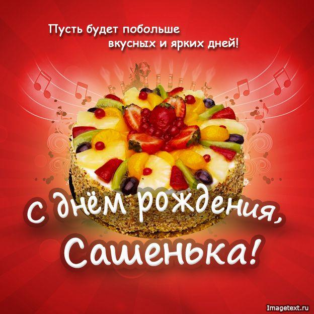 http://www.imgs.su/tmp/2014-05-18/1400432157-369.jpg