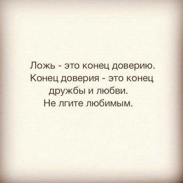 Korolevskiye fotki